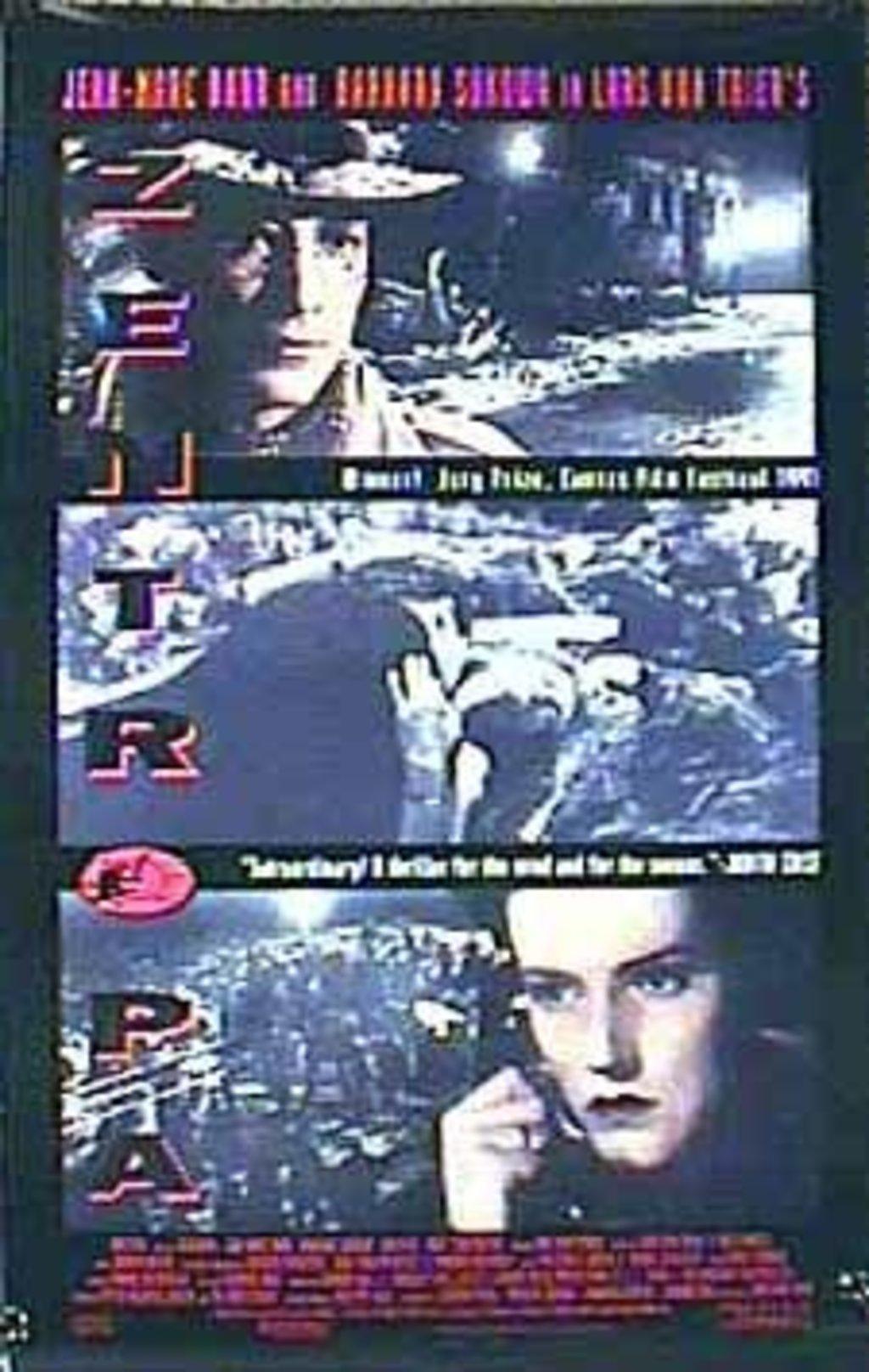 Европа 1991  the-cinemanet  лучший кинотеатр для