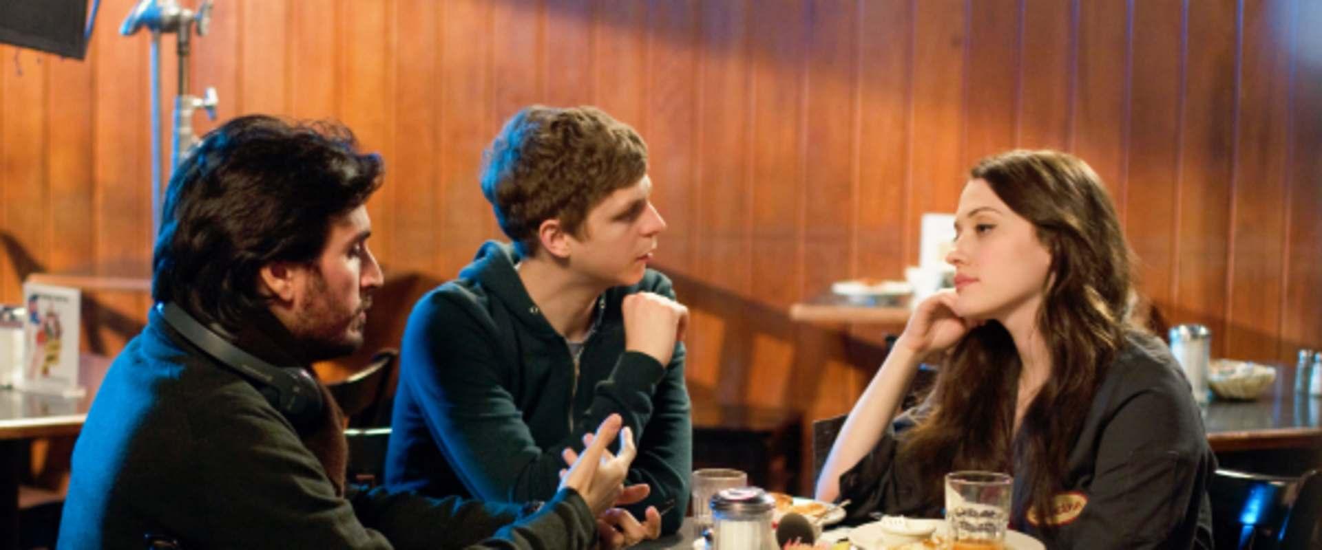 Nick And Norah Gay 90