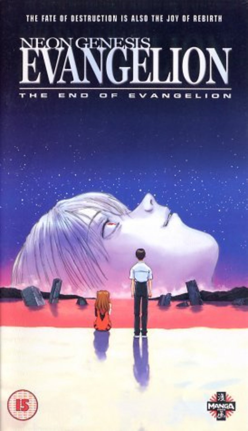 watch neon genesis evangelion the end of evangelion on. Black Bedroom Furniture Sets. Home Design Ideas
