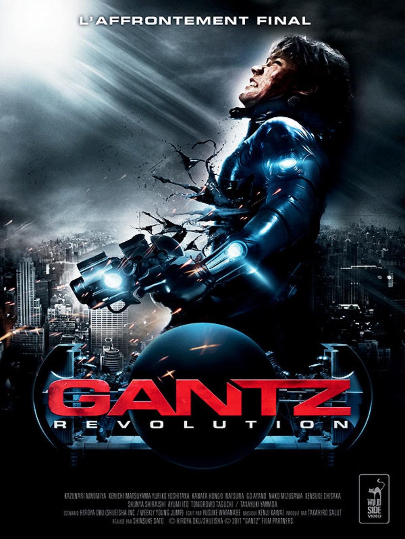 Gantz Stream