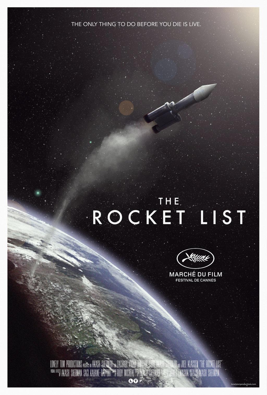 japanese rocket dvd bukkake Buy