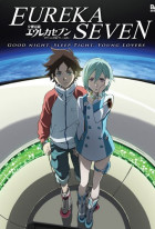 Psalms of Planets Eureka Seven: Good Night, Sleep Tight, Young Lovers
