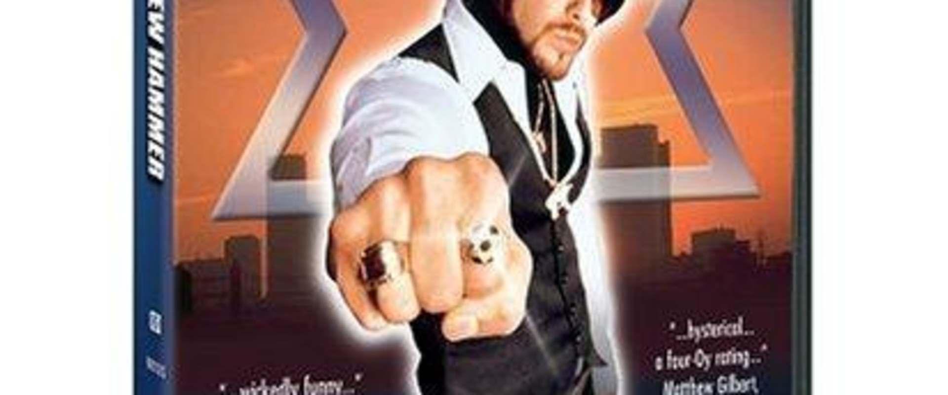 Hebrew hammer movie
