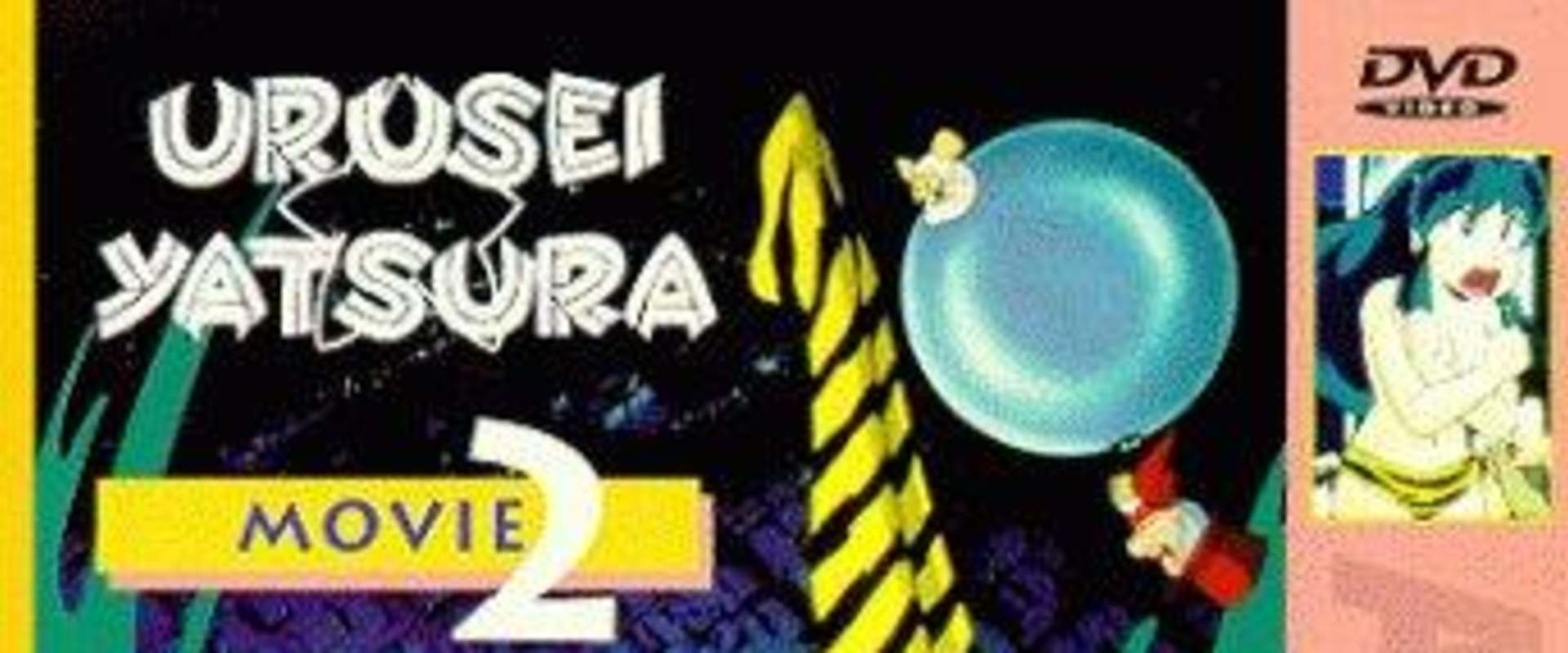 Urusei Yatsura 2: Beautiful Dreamer background 1