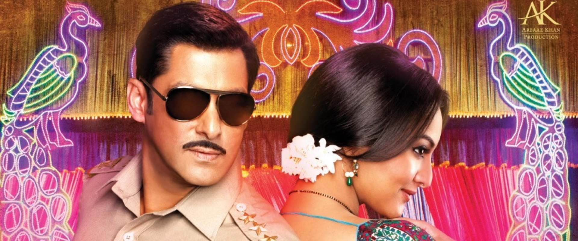 Dabangg 2 background 1