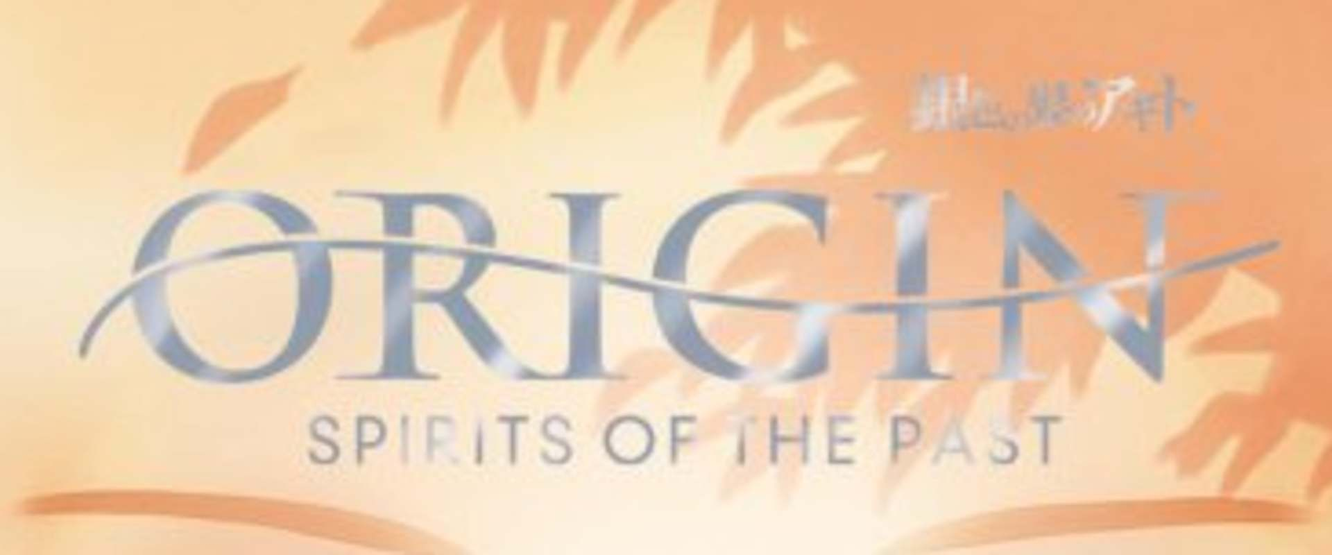 Origin: Spirits of the Past background 1