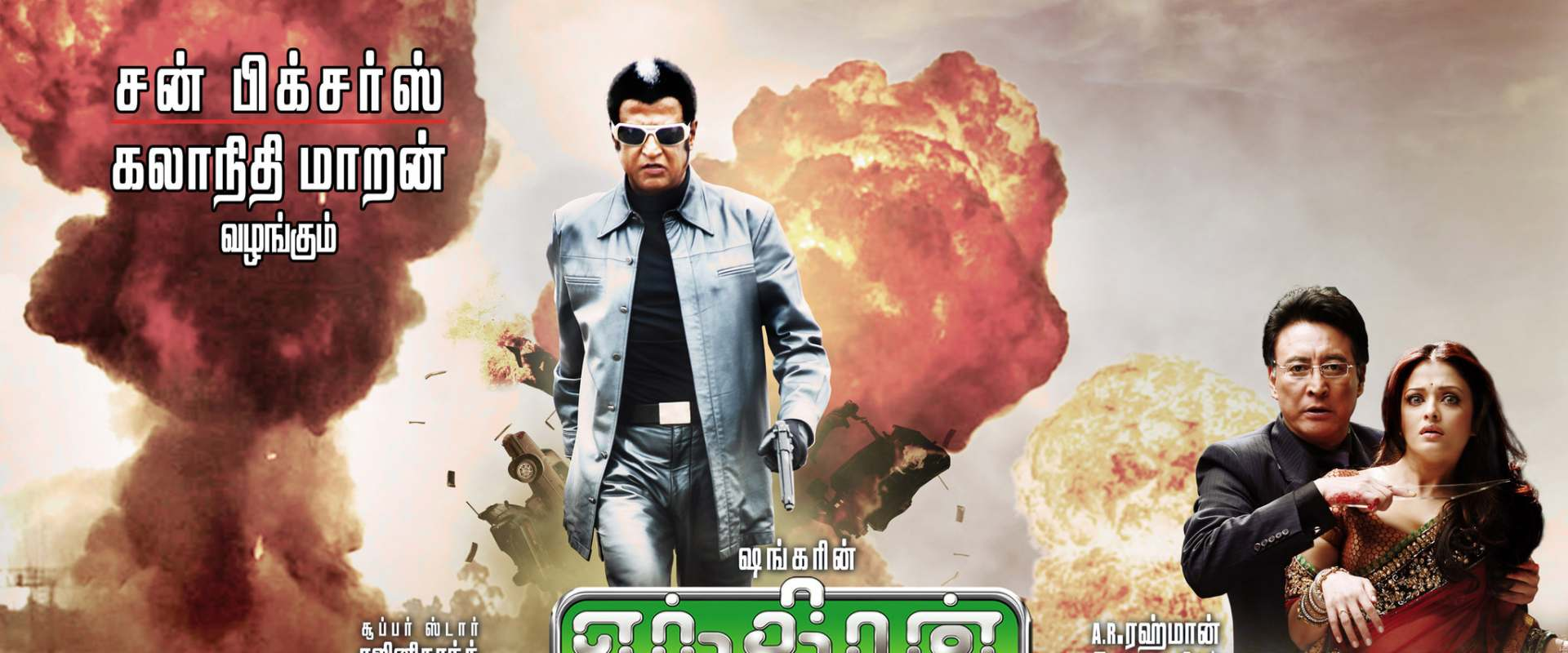Enthiran background 1
