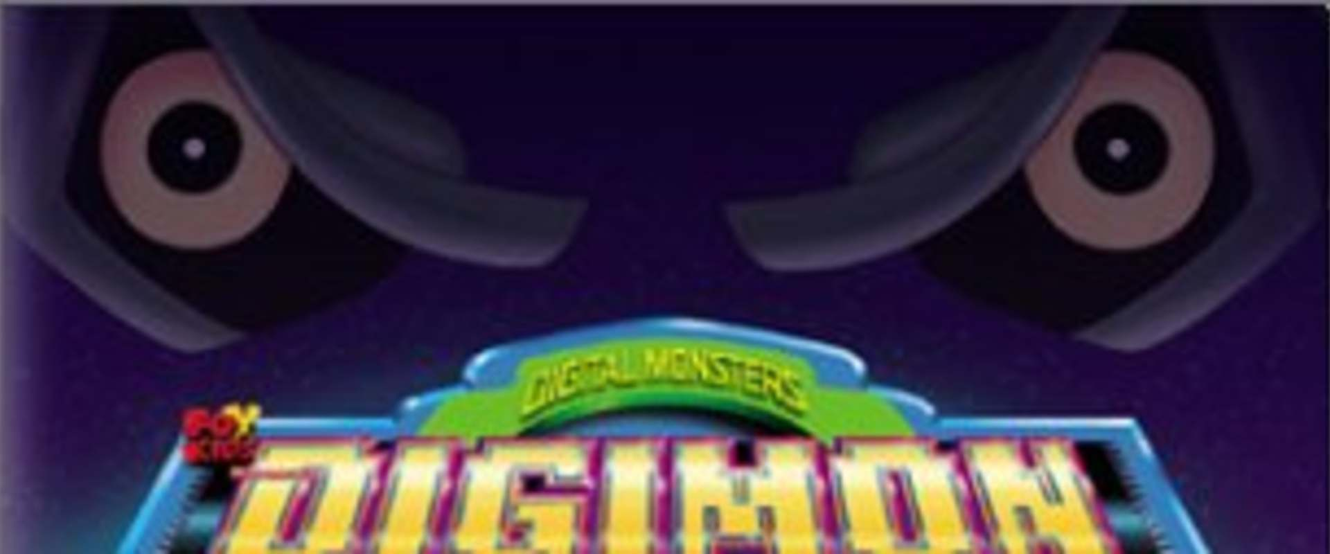 Digimon: The Movie background 1