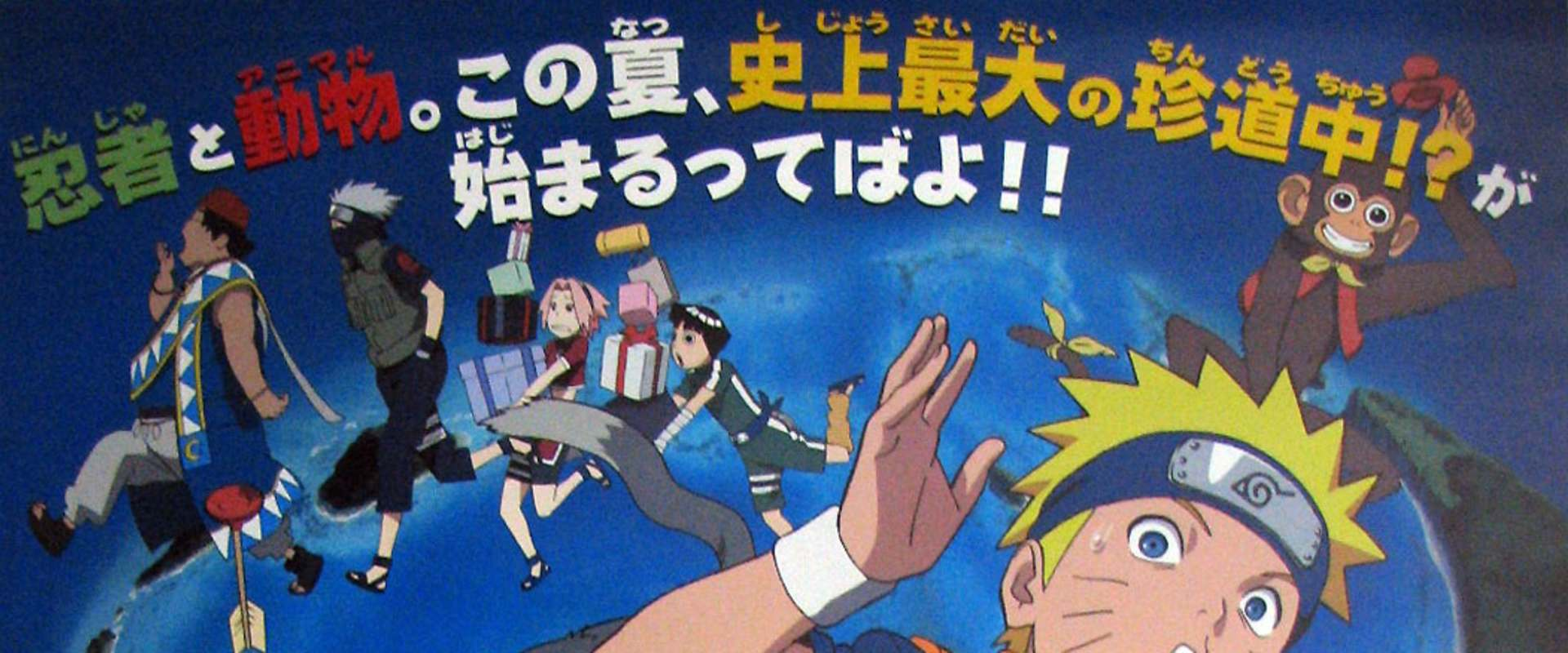 Naruto the Movie 3: Guardians of the Crescent Moon Kingdom background 2