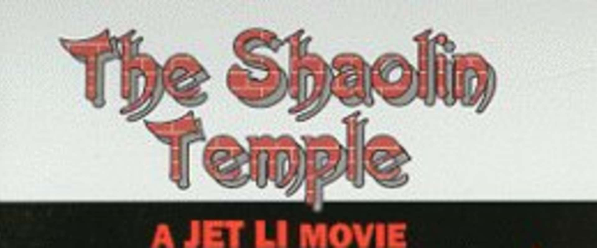 The Shaolin Temple background 2
