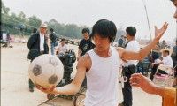 Shaolin Soccer Movie Still 1