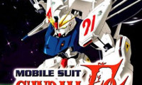 Mobile Suit Gundam F91 Movie Still 2