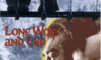 Lone Wolf and Cub: Sword of Vengeance Movie Still 2