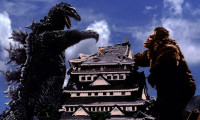 King Kong vs. Godzilla Movie Still 1