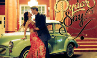 Dekh Magar Pyaar Say Movie Still 1