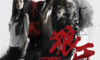 Legendary Assassin Movie Still 1
