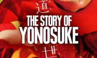 A Story of Yonosuke Movie Still 2