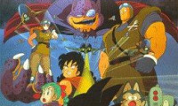 Dragon Ball: Curse of the Blood Rubies Movie Still 2