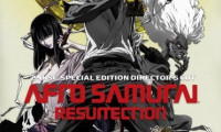 Afro Samurai: Resurrection Movie Still 4