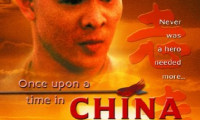 Once Upon a Time in China Movie Still 1