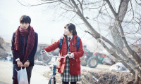Hwayi: A Monster Boy Movie Still 6