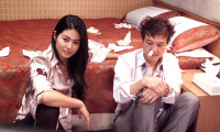 My Boss, My Teacher Movie Still 1