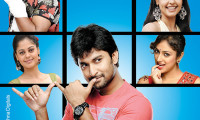 Pilla Zamindar Movie Still 1