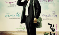 My Teacher, Mr. Kim Movie Still 2