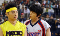 Kung Fu Dunk Movie Still 1