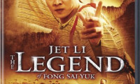 The Legend Movie Still 2