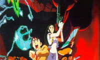 Giant Robo: The Animation Movie Still 2