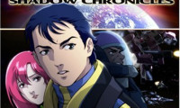 Robotech: The Shadow Chronicles Movie Still 4