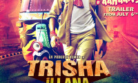 Trisha Illana Nayanthara Movie Still 4