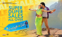 Subramanyam for Sale Movie Still 1