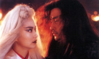 The Bride with White Hair Movie Still 6