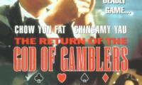 The Return of the God of Gamblers Movie Still 2