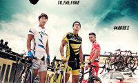To the Fore Movie Still 2