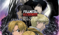 Fullmetal Alchemist the Movie: Conqueror of Shamballa Movie Still 2
