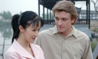 An American in China Movie Still 3
