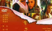 A Chinese Ghost Story II Movie Still 1