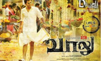 Vaalu Movie Still 1