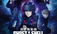 Ghost In The Shell: The New Movie Movie Still 3
