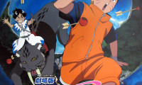 Naruto the Movie 3: Guardians of the Crescent Moon Kingdom Movie Still 3