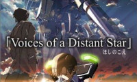 Voices of a Distant Star Movie Still 2