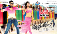 Alludu Seenu Movie Still 2