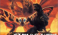 Godzilla, Mothra and King Ghidorah: Giant Monsters All-Out Attack Movie Still 3
