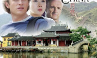 An American in China Movie Still 8