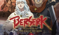 Berserk: The Golden Age Arc I - The Egg of the King Movie Still 6
