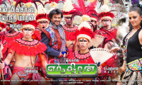 Enthiran Movie Still 6