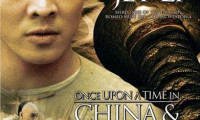 Once Upon a Time in China and America Movie Still 2